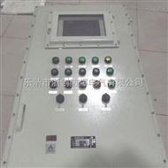 ABB/西门子防爆变频器防爆变频器控制柜