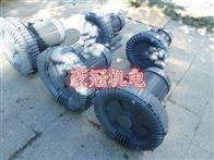 RB-022全风高压风机