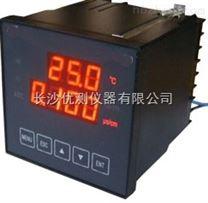 工業在線電導率儀(數碼)