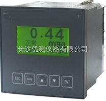 餘氯在線監測儀,工業餘氯測定儀