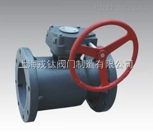 DN300蜗杆式塑料球阀