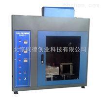 泡沫水平垂直燃燒測定儀PMSC-3