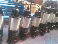 自动搅匀式潜水排污泵JPWQ不锈钢搅匀式潜水排污泵
