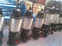 JPWQ不锈钢搅匀式潜水排污泵