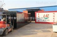 扬州地埋式一体化污水处理设备