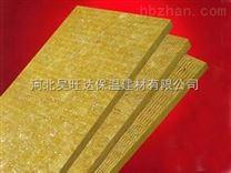 外牆防火岩棉板價格//半硬質保溫岩棉板廠家