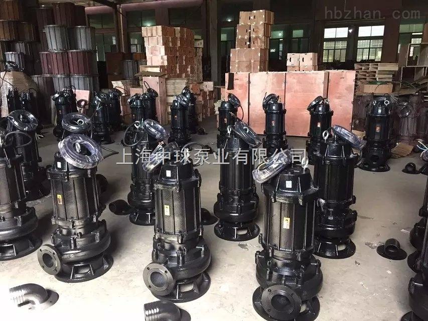 150WQ160-10-7.5潜水排污泵