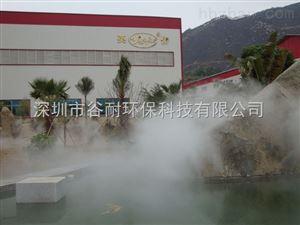 广西酒店喷雾造景系统人造景设备