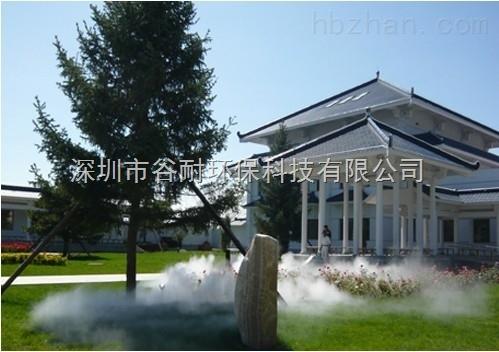 景观9599888.com九五至尊人造雾系统