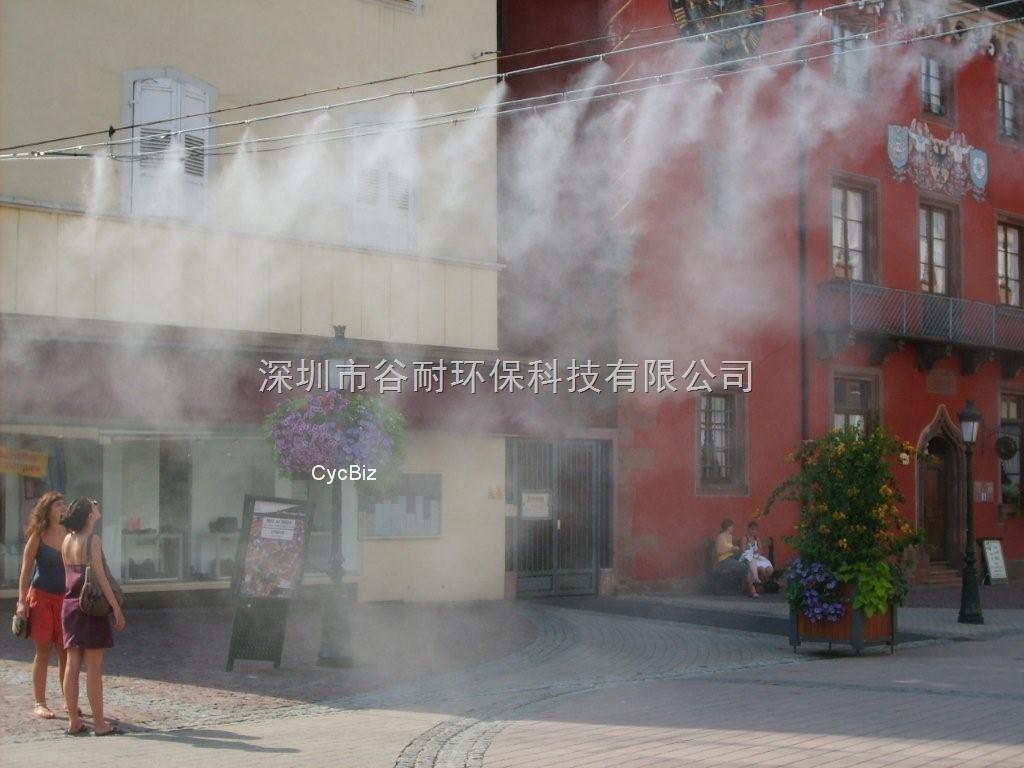 谷耐环保科技喷雾降温设备
