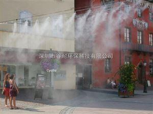 GN-1800谷耐环保科技喷雾降温设备