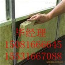 莆田 新型外牆保溫材料岩棉板