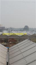 玻璃房顶冷雾降温设备