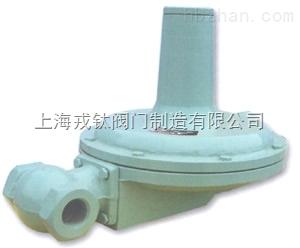 RTZ-H型天然气调压器