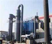 小型燃煤锅炉除尘器