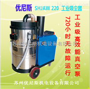 大功率工业吸尘器  工厂清洁专用