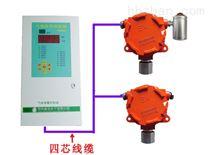 防爆型氯化氫報警器