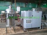 防爆型大容量溶剂回收机