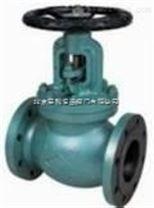進口水用截止閥 水用鑄鋼截止閥