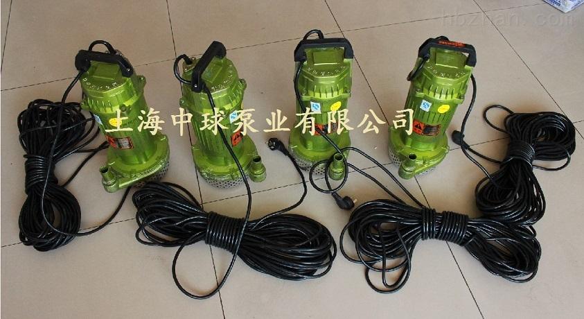QDX3-24-0.75潜水泵