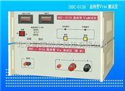 晶闸管VTM VFM测试仪DBC-013A