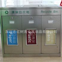 三分类不锈钢垃圾桶厂家