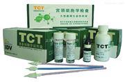 全血乳酸(LacticAcid)测定试剂盒(比色法)