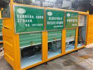 多功能污水快速处理机(直抽直排)+疏通+环保