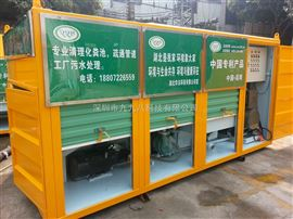 G3多功能污水快速处理机(直抽直排)+疏通+环保