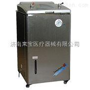 YM50A不鏽鋼立式壓力電熱蒸汽滅菌器