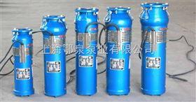 QSP10-10-0.55喷泉潜水泵