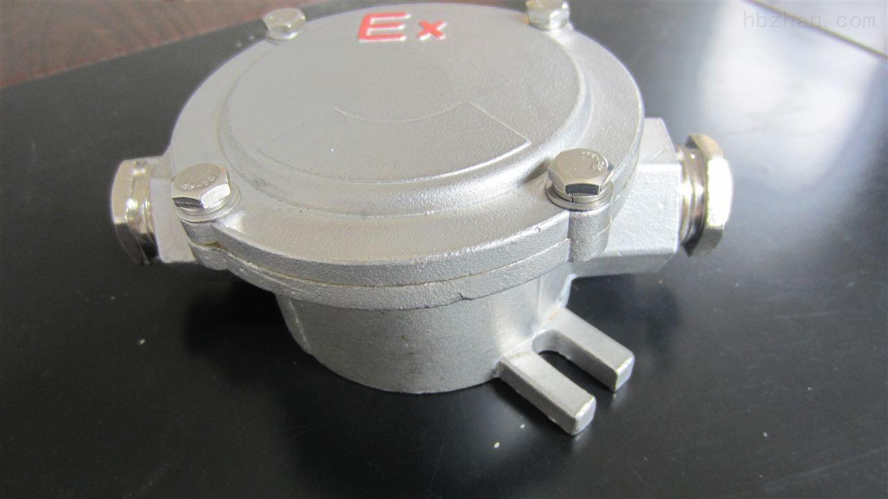 ah-ss防爆不锈钢接线盒常规通头个数为1-4个通头