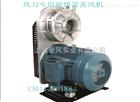 清洗机流水线专用高压风机风刀