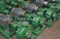 IHF型氟塑料离心泵IHF型氟塑料化工离心泵