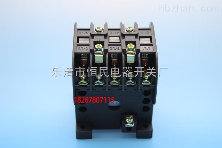 CJT1-10A接触器热销 适用范围 CJT1系列交流接触器(以下简称接触器),主要用于交流50Hz(或60Hz),电压至660V,电流至95A的电路中,供远距离接通和分断电路、频繁地起动和控制交流电动机之用,并可与适当的热继电器组成电磁起动器以保护可能发生操作过负荷的电路。 2、CJT1-10A交流接触器结构特点  可以采积林式安装方式加装辅助触头组、空气延时头(其延时范围见表3)、热继电器等附件,组合成多种派生产品。  接触器具有体积小、重量轻、功耗小、寿命高、安全可靠等特点;  接触器本体是在3