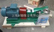 供应FB型不锈钢化工离心泵