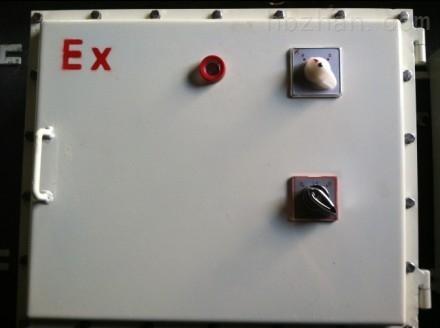 非标定做-防爆接线箱,防爆配电箱,防爆铝箱400*500矿用防爆配电箱