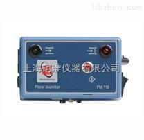 英國Electrothermal流量控製器FM110/FM1102B