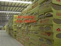 遵義屋頂防火岩棉板,外牆憎水岩棉板廠家