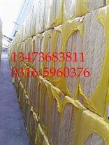 杭州外牆硬質防火岩棉板生產廠家