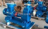 CYZ-A铜叶轮防爆自吸泵