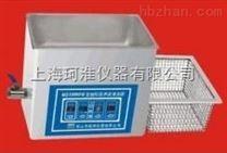超聲波清洗器KQ-300DA/KQ-300DB/KQ-300DV