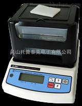 硫化橡膠密度計