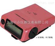 NRF31型高灵敏γ(X)中子射线个人报警仪