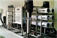 反渗透纯水设备厂家-吨每小时纯水设备