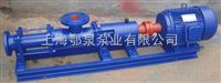 G60-1高粘度单螺杆泵
