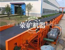 绍兴皮带输送机设备荥矿机器专业制造