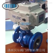 Q941H-16C DN50电动调节球阀