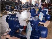 ZX型卧式离心泵水泵/工业水泵/自吸吸水泵/自吸泵