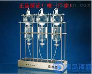 CQ-3型全自動射流萃取器